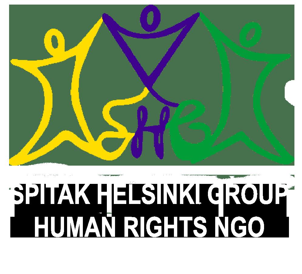 Spitak Helsinki Group